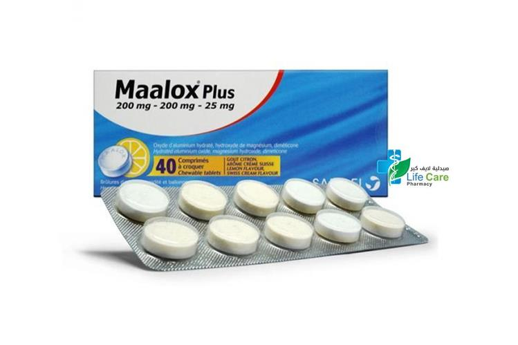 MAALOX PLUS 200 MG 40 TABLETS - صيدلية لايف كير