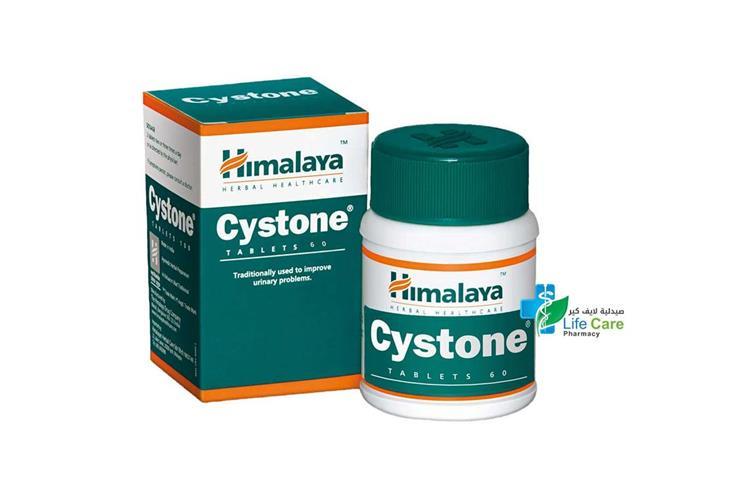 HIMALAYA CYSTONE 60 TABLETS - صيدلية لايف كير