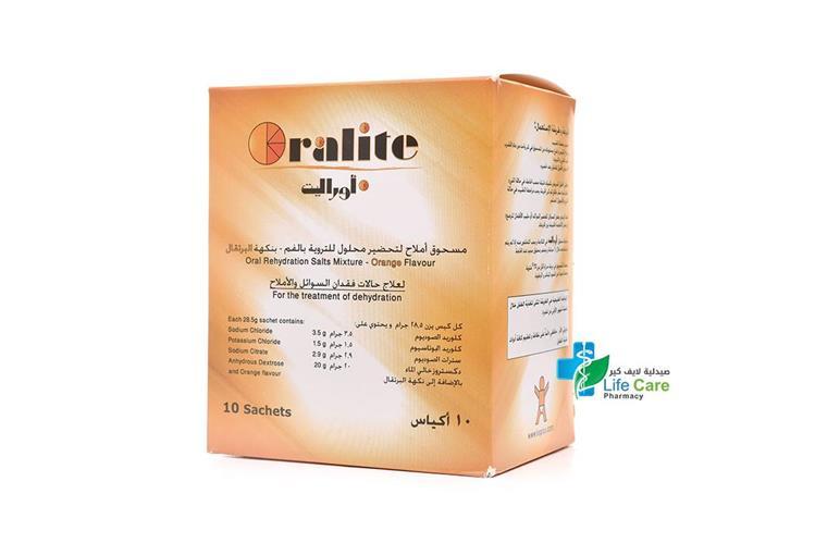 ORALITE SACHET 10 - صيدلية لايف كير
