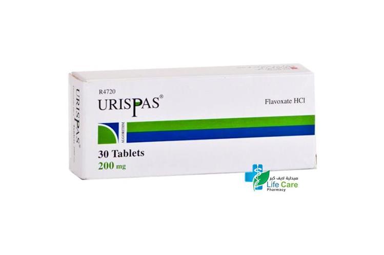 URISPAS TABLETS 200MG 30 TAB - صيدلية لايف كير