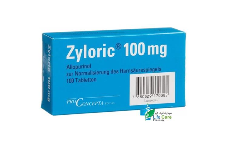 ZYLORIC 100MG 100 TAB - صيدلية لايف كير