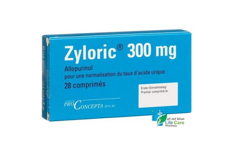 ZYLORIC 300MG 28 TAB - صيدلية لايف كير