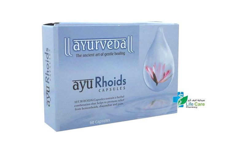 AYURVEDA  AYU RHOIDS 60 CAPSULES - صيدلية لايف كير