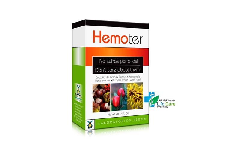 HEMOTER 7X5 ML - صيدلية لايف كير