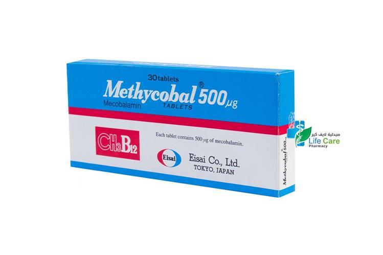 METHYCOBAL 500MCG 30TAB - صيدلية لايف كير