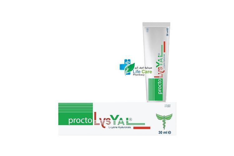 PROCTO LYSYAL CREAM 30 ML - صيدلية لايف كير