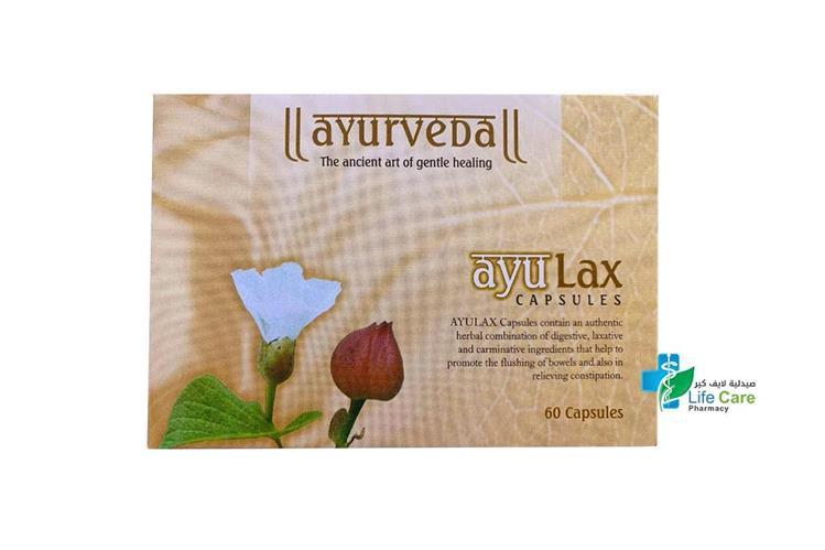 AYURVEDA  AYU LAX 60 CAPSULES - صيدلية لايف كير