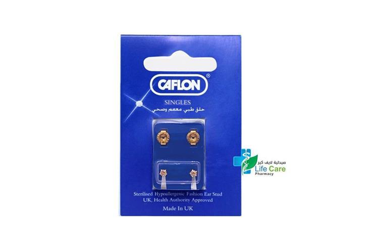 CAFLON EAR - صيدلية لايف كير