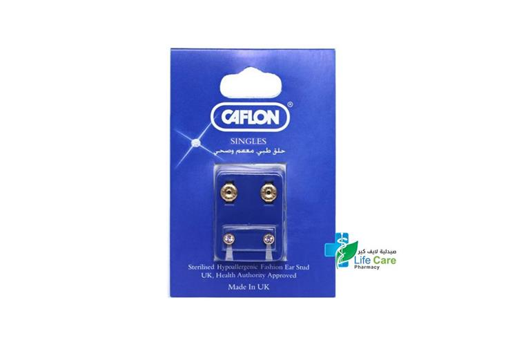 CAFLON MINI CRYSTAL - صيدلية لايف كير