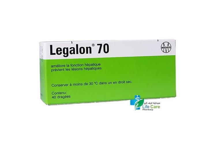 LEGALON 70 MG  40 TABLETS - صيدلية لايف كير