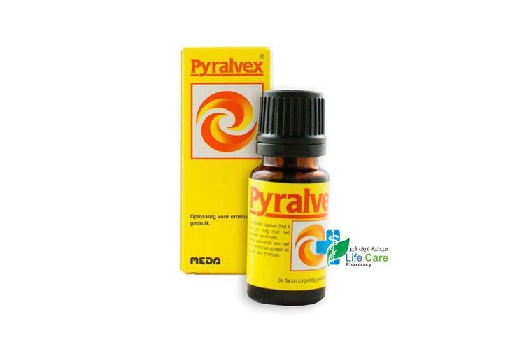 PYRALVEX 10ML - صيدلية لايف كير