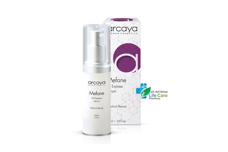 ARCAYA MEFANE LIFT EXPREES SERUM 30 ML - صيدلية لايف كير