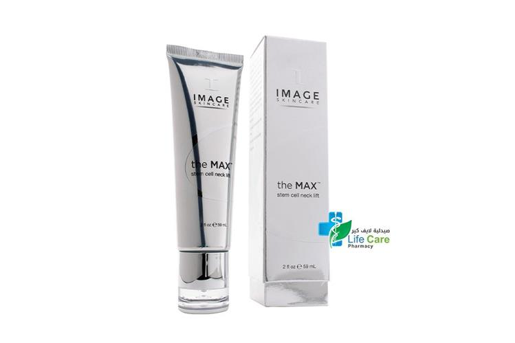 IMAGE THE MAX STEM CELL NECK LIFT 59ML - Life Care Pharmacy