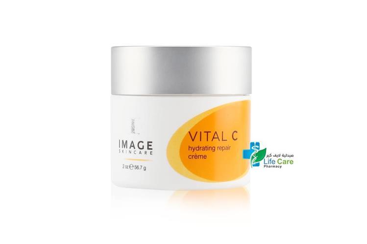 IMAGE VITAL C HYDRATING REPAIR CREAM 56.7 G - Life Care Pharmacy